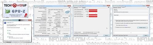 Интерфейс программы_GPU-Z.0.7.9-Rus