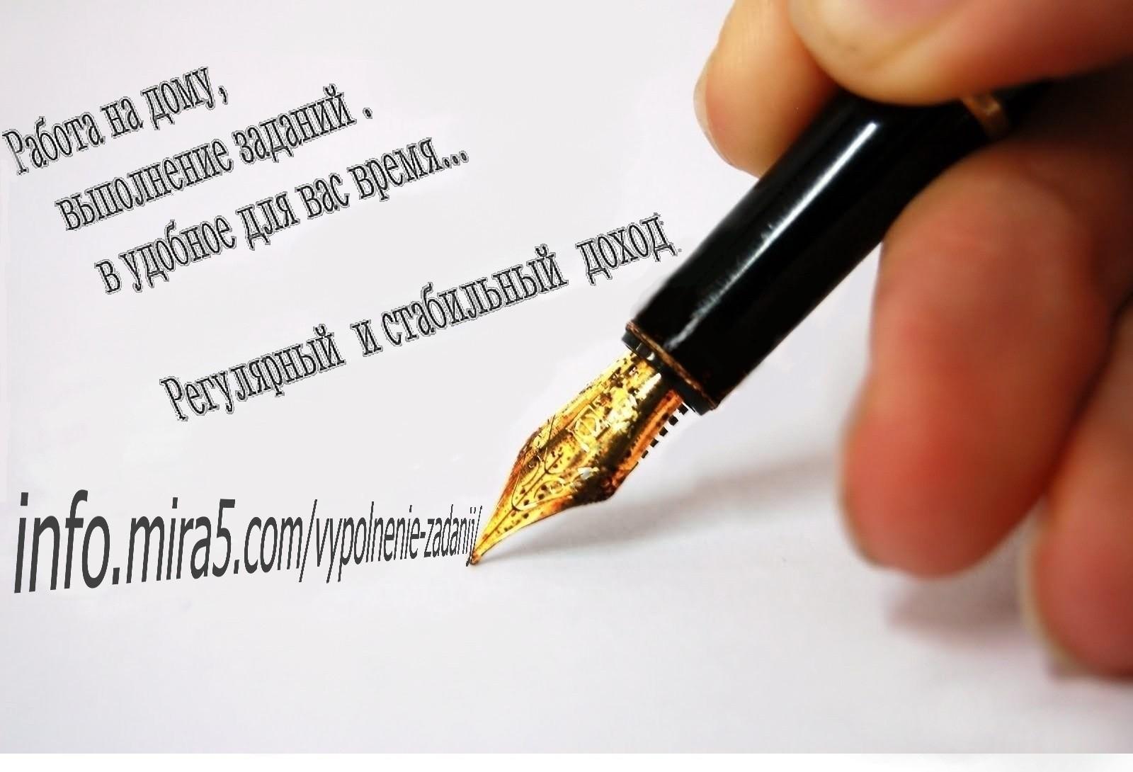 http.info_.mira5_.com_