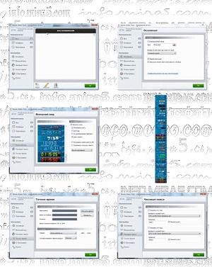 интерфейс-программы