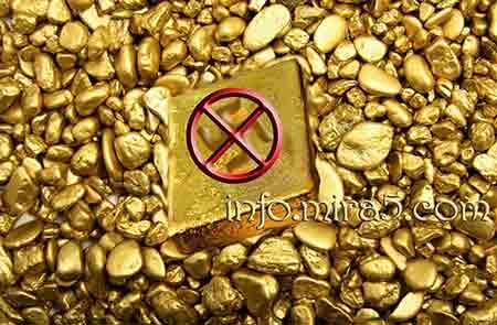 nacistkoe-zoloto-нацистское-золото